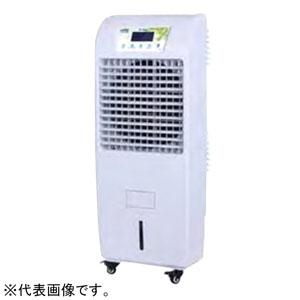 (株)サンコー ECO冷風機 《Air Cooler》 50Hz用 スタンダードタイプ 単相100V 190W タンク容量40L 冷房範囲25? 35EXN50