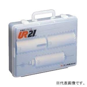 ユニカ 多機能コアドリルエアコン工事用セット(VFA) クリアケースセット 《UR21》 ストレートシャンク 口径65mm シャンク径13mm UR21-VFA065ST