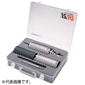 ユニカ多機能コアドリルエアコン工事用セット(VFD) クリアケースセット 《UR21》 SDSシャンク 口径70mm シャンク径10mmUR21-VFD070SD