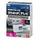 YAZAWA(ヤザワ) 3.2インチ手回し充電ワンセグテレビ TV07WH 画像8