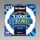 NEC(エヌイーシー) 環形蛍光ランプ《ライフルック》30W形 昼光色 FCL30EX-D/28-XL