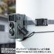 サンワサプライ 赤外線センサー内蔵セキュリティカメラ CMS-SC01GY 画像8