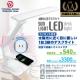 豊田合成 太陽光LEDデスクライトコンセント付き 10W ホワイト TG008-C0001TY 画像1
