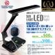 豊田合成 太陽光LEDデスクライトコンセント付き 10W ブラック TG008-D0001TY 画像1