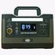 日章工業 ポータブル電源 充電式 容量540Wh AC・シガーライターソケット・USBポート搭載 NPG-5000 画像1