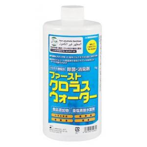 大一産業 除菌剤 ファースト・クロラスウォーター1kg