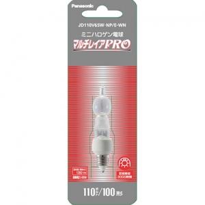 パナソニック ミニハロゲン電球 《マルチレイアPRO》 110V 100W形 E11口金 JD110V65W・NP/E-WN 画像2