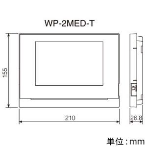 アイホン テレビドアホンワイヤレスセット AC電源直結・スマートフォン連動式 親機+玄関子機+ワイヤレス子機 WP-24A 画像2