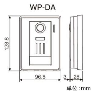 アイホン テレビドアホンワイヤレスセット AC電源直結・スマートフォン連動式 親機+玄関子機+ワイヤレス子機 WP-24A 画像3