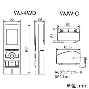 アイホン テレビドアホンワイヤレスセット AC電源直結・スマートフォン連動式 親機+玄関子機+ワイヤレス子機 WP-24A 画像4