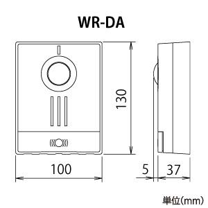 アイホン ワイヤレステレビドアホンセット AC電源プラグ式 親機+玄関子機 WR-11 画像3