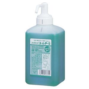 サラヤ 手洗い石けん液 《シャボネットユ・ムP-5》 原液タイプ 泡ポンプ付 内容量1kg 23335