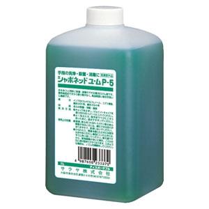 サラヤ 手洗い石けん液 《シャボネットユ・ムP-5》 原液・泡タイプ 内容量1kg 23337