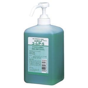サラヤ 手洗い石けん液 《シャボネットユ・ムP-5》 原液タイプ 泡ポンプ付 内容量1kg 23347