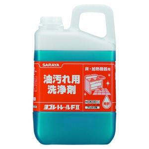 サラヤ 油汚れ用洗浄剤 《ヨゴレトレールFⅡ》 希釈タイプ 内容量3kg 30833