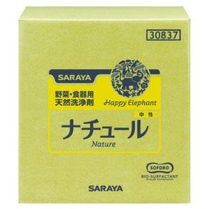 サラヤ 野菜・食器用天然洗浄剤 《ナチュール》 内容量20kg 30837