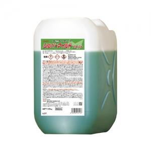 横浜油脂工業 シルバーマイルド ファースト 4914