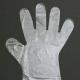 アーテック ビニール手袋 子供用 パウダーフリー 左右兼用 100枚入 透明 51107