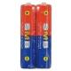 アーテック マンガン乾電池 単4形 2本組 69496
