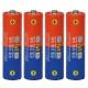 アーテック マンガン乾電池 単3形 4本組 8021