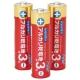 アーテック ハイパワーアルカリ乾電池 単3形 3本組 94500