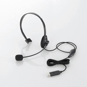 ELECOM(エレコム) USBヘッドセットマイクロフォン 片耳オーバーヘッド 1.8m HSHP21UBK