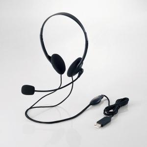 ELECOM(エレコム) USBヘッドセットマイクロフォン 両耳オーバヘッド 1.8m ブラック HSHP27UBK