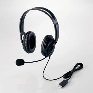 ELECOM(エレコム) USBヘッドセットマイクロフォン 両耳オーバーヘッド 片田氏ケーブル 1.8m ブラック HSHP28UBK 画像1