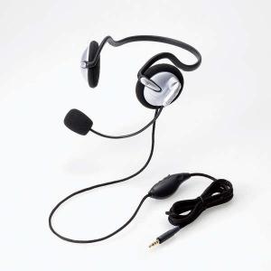 ELECOM(エレコム) 4局ヘッドセットマイクロフォン 両耳 ネックバンド シルバー HSNB05TSV 画像1