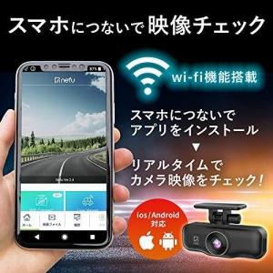 ティービーアイ Wi-Fi内蔵前後2カメラタイプ ドライブレコーダー PLABO 画像2