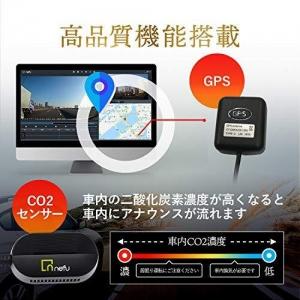 ティービーアイ Wi-Fi内蔵前後2カメラタイプ ドライブレコーダー PLABO 画像4