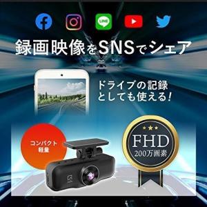 ティービーアイ Wi-Fi内蔵前後2カメラタイプ ドライブレコーダー PLABO 画像5