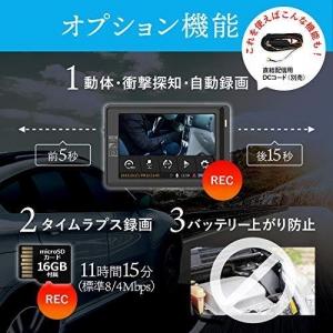 ティービーアイ Wi-Fi内蔵前後2カメラタイプ ドライブレコーダー PLABO 画像6