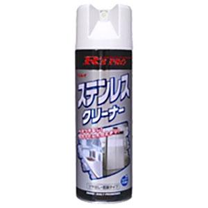 リンレイ 【ケース販売特価 15本セット】ステンレスクリーナー 《RS PRO》 液体タイプ 内容量480ml 112338
