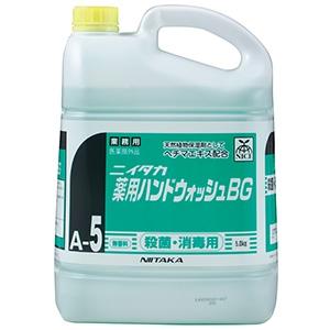 ニイタカ 殺菌・消毒用手洗い液 《薬用ハンドウォッシュBG》 液体タイプ 内容量5kg 250440