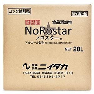 ニイタカ アルコール製剤 《ノロスター》 内容量20L 275902