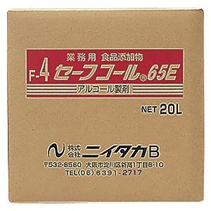 ニイタカ アルコール製剤 《セーフコール65E》 内容量20L 270302