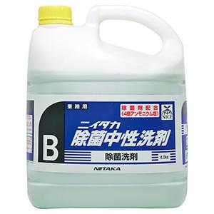 ニイタカ 除菌中性洗剤 液体タイプ 内容量4kg 231031