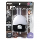 YAZAWA(ヤザワ) 3LEDミニ赤外線センサーライト 高輝度白色LED×3灯 SE40BK 画像2