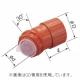 パナソニック 速結アングルコネクタ CD管用 呼び22 DM022A-R 画像2
