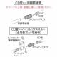 パナソニック CDジョイントアダプタ CD管用 呼び14-C19 DM014JC-R 画像3