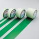 日本緑十字社 ガードテープ 緑 50mm幅×100m (148052) GT-501G 画像1