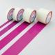 日本緑十字社 ガードテープ 赤紫 50mm幅×100m (148061) GT-501RP 画像1