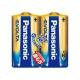 パナソニック 【ケース販売特価 200本セット(2本入×100)】アルカリ乾電池 《EVOLTA》 単2形 シュリンクタイプ LR14EJ/2SE_100set