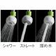 水生活製作所 ふりふりキッチンシャワー ABS・EPDM・シリコン・POM樹脂 ライム SV212-L 画像2