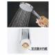 水生活製作所 ちょいデカシャワー シャワーヘッドアダプター3点付 ABS樹脂・シリコン・EPDM製 SH212M 画像2