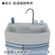KVK(ケーブイケー) ガーデンドレッサー 給水・給湯接続専用 寒冷地用 収納部グレー色 KWT-3GRZ 画像2
