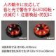 ジェフコム くるピカセンサーアラーム LED回転、点滅灯 人感センサー付 KSP-100A 画像2