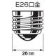 アサヒ バイブラランプ T38 100V20W 口金E26 アンバー バイブラT38E26100V-20W(A)トウメイゾメ 画像2