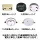 東芝 和風LEDペンダント ~12畳 昼白色 段調光タイプ リモコン付 〔白香〕 LEDP82003PW-LD 画像2